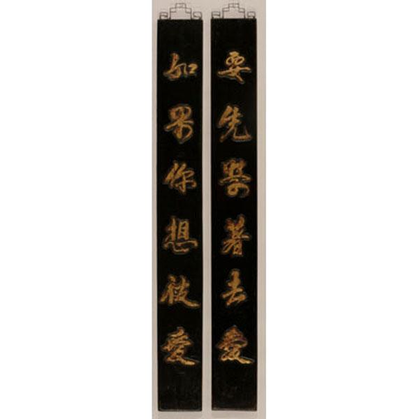 CHINESE 2000