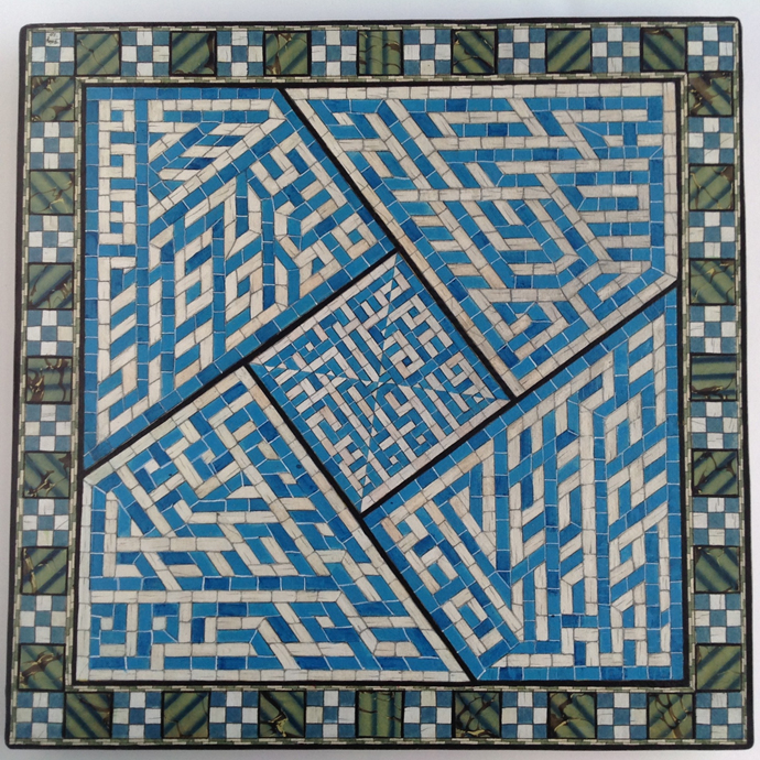PERSIAN TILE IN KUFIC TEXT. 2020