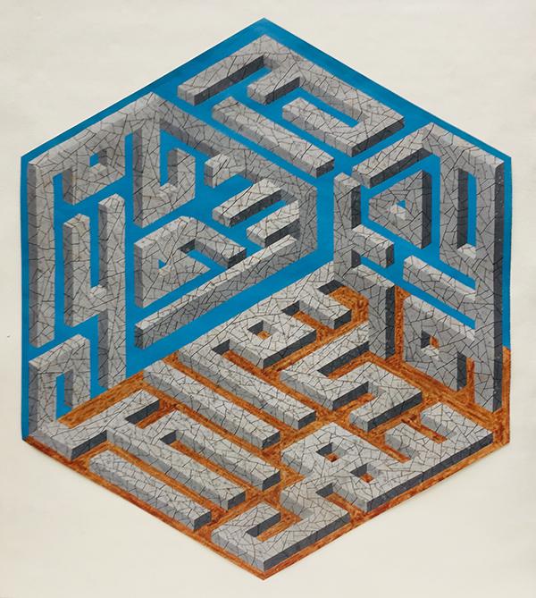 12. Traditional Islamic design.
