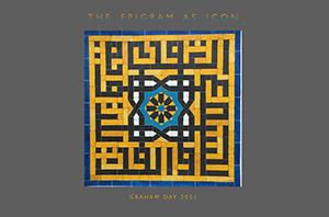 The Epigram as Icon 2020/21